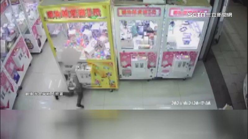 身形軟Q鑽機台偷東西 竊賊竟是男童
