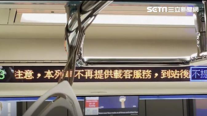 新/突地震!北捷13:53恢復行駛