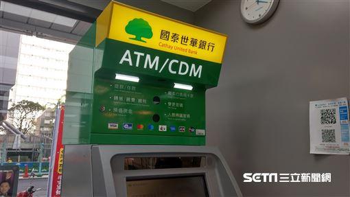 國泰ATM大出包!補償措施全民受惠