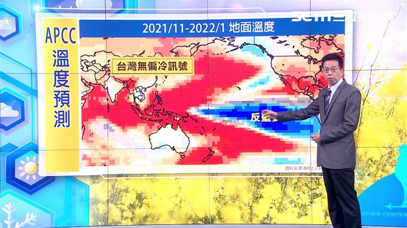 台灣今年冬天會很冷?吳德榮給答案了